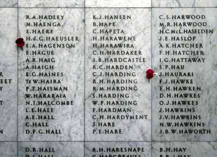 Auckland War Memorial Museum, World War 2 Hall of Memories. Panels beginning with names: Hadley, Hansen, Harwood. - This image may be subject to copyright