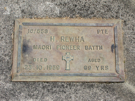 Image of headstone provided by Sarndra Lees, February 2012 - Image has All Rights Reserved.