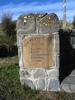 Cave War Memorial, Otago - No known copyright restrictions