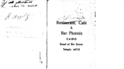 23.-24. Menu with signatures for the Nelson & District Reunion Dinner, at Sault's Restaurant, 33 Sharia Kasr el Nil, Cairo, 7 August 1943. - This image may be subject to copyright