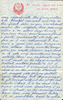 Letter from Corporal MC Baker (S/N 43549) to his mother Ella Baker, dated 17 March 1944, on YMCA Letterhead page 2. This image may be subject to copyright.