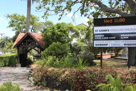 St Aidan's Anglican Church exterior, 5 Ascot Ave, Remuera Auckland 1050. Image provided by John Halpin 2011, CC BY John Halpin 2011